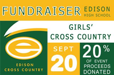 Edison Fundraiser Website